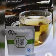 溪皇薏湿茶清肝和养脾胃