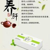 养肝护肝可多饮用薏湿茶