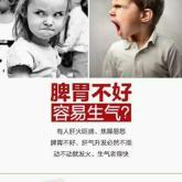 中医谈女性养生